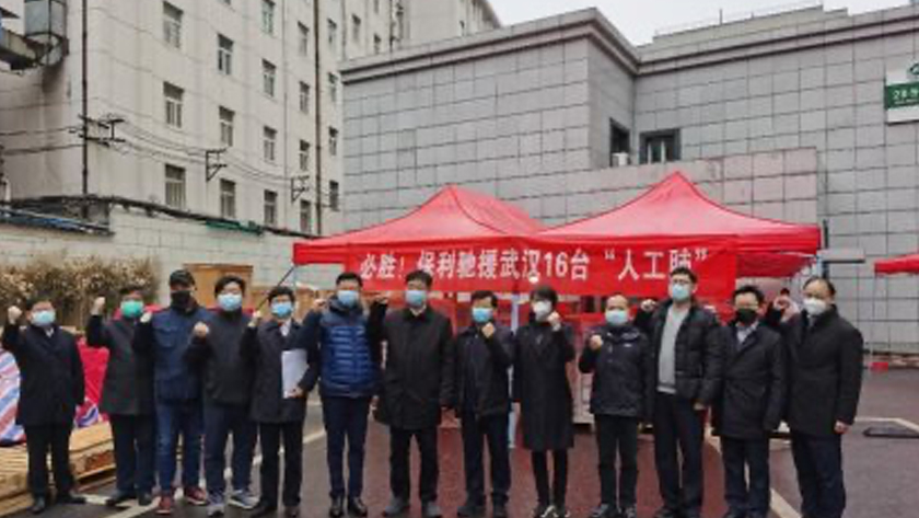 Poly Group Donated 16 ECMO to Wuhan